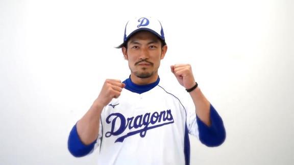 中日・祖父江大輔投手がファンへメッセージ「またみんなで笑顔出会いましょう!」【動画】