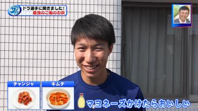 中日ドラフト2位・橋本侑樹がお気に入りだというご飯のお供とは…?「お腹いっぱいになってから、もう1~2杯はいけるんじゃないかな」