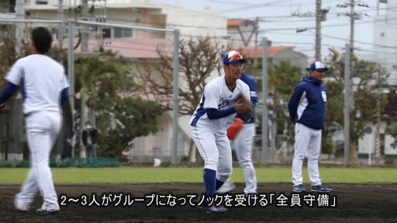 中日・桂川通訳がなぜかノックに参加!?