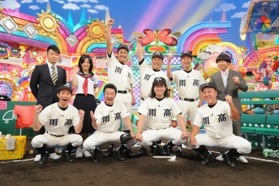 【悲報】アメトーーク!「高校野球大大大好き芸人」が放送中止…