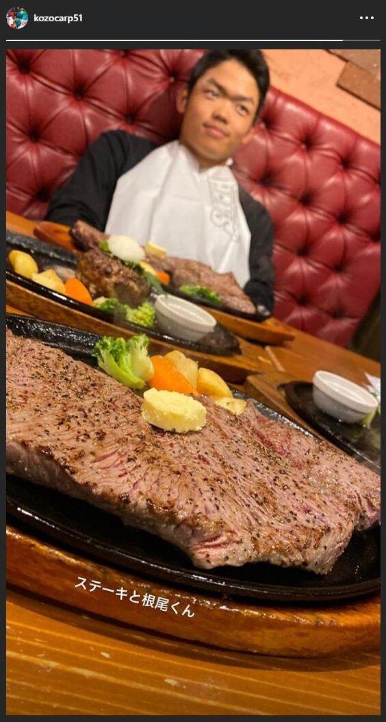 広島・小園海斗、中日・根尾昂とステーキを食べに行く
