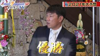 井端弘和さん、中日・石川昂弥&根尾昂を「我慢して使うというのがあってもいいのかなというのはずっと思っているんで」 開幕して2ヶ月、打率1割足らずでも…「我慢!」