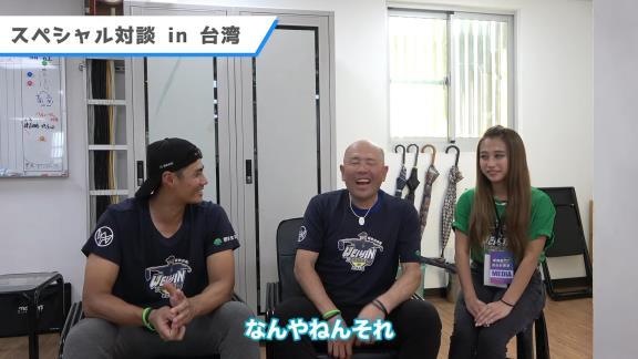 元中日・チェン投手が小田幸平さんのYouTubeチャンネルに出演! 小田さんが直撃!?「中スポとかにチェンが帰ってくるとか載ってたんだけど…」