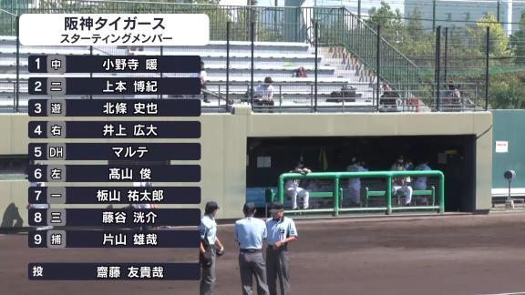 9月19日(土) ファーム公式戦「阪神vs.中日」【試合結果、打席結果】 中日2軍、最後に粘りを見せるも2連敗…