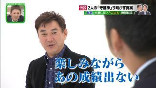 レジェンド・岩瀬仁紀さん「俺、1回も楽しく投げたことないからさ(笑) 楽しみながらじゃ、あの成績は出ないと思う」