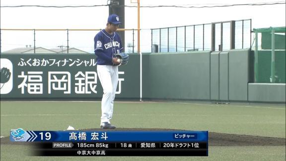 中日ドラフト1位・高橋宏斗、152km/hを計測する【投球結果】