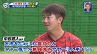 トヨタ自動車・中村健人選手「まさかまさかの急展開~♪」