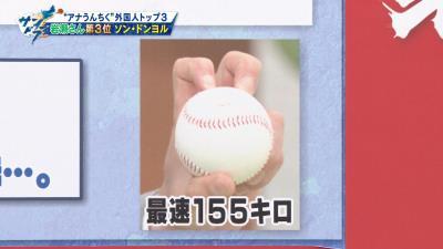 レジェンド・岩瀬仁紀さん「宣銅烈(ソン・ドンヨル)さんの真っ直ぐの握りだけは絶対に真似できなかったですね」
