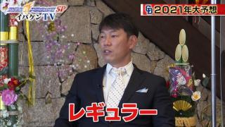 井端弘和さん「木下拓哉ってたぶん俺がレギュラー獲った時と似ている」