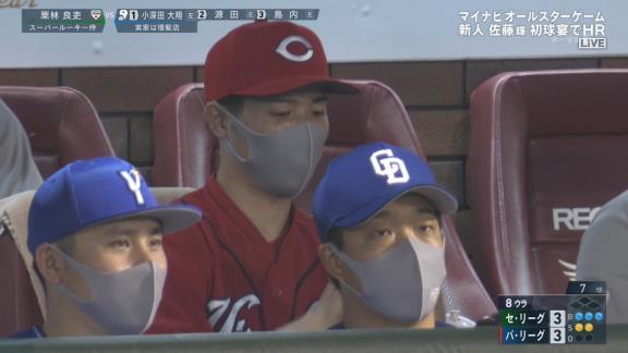 中日・柳裕也投手「うれしいですね」