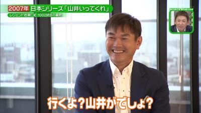 レジェンド・岩瀬仁紀さん「打たれたら世の中歩けないと思うくらい追い込みを感じましたね」