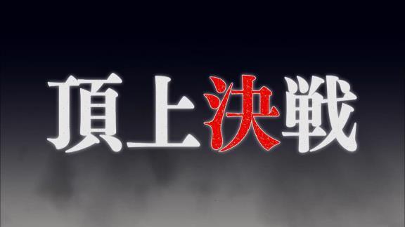 日本シリーズ第4戦の解説者、NHK BS1とフジテレビ両方とも元中日選手が務める
