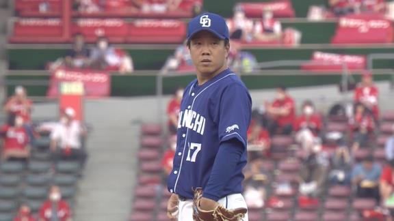 中日・柳裕也投手「絶対打ってやろうと思っていました」