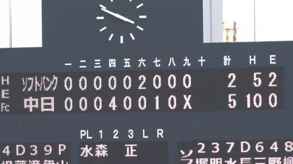 9月23日(水) ファーム公式戦「中日vs.ソフトバンク」【試合結果、打席結果】 中日2軍、首位・ソフトバンクに勝利し連敗ストップ!