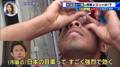 川﨑宗則さん、中日・ビシエドに目薬をプレゼントしたことがあった