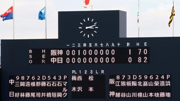 9月5日(日) ファーム公式戦「中日vs.阪神」【試合結果、打席結果】 中日2軍、0-1で敗戦… 投手陣が好投するも、チャンスであと1本が出ず…阪神2軍が16連勝に