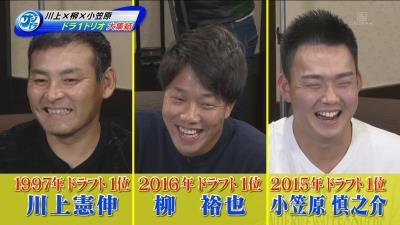 川上憲伸さん、中日・柳裕也投手にバッティングのアドバイスをする 柳「ホームランを打ちたいなと思って…」