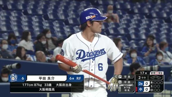 中日・大島洋平が平田良介にアドバイス → 翌日、平田が2安打マルチヒット!