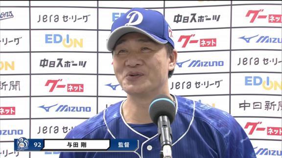 中日・与田監督「祖父江、ライデル、又吉、本当に彼らの適応力に感謝したい」