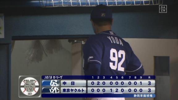 中日・与田監督「彼に期待をして。あそこで打点を挙げるなり、安打が出るなり、いい結果が出ることで今後調子を上げてほしいと」