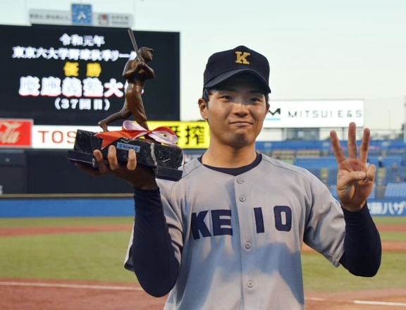中日ドラフト4位・郡司裕也、慶大では1996年春の高橋由伸以来の三冠王に!