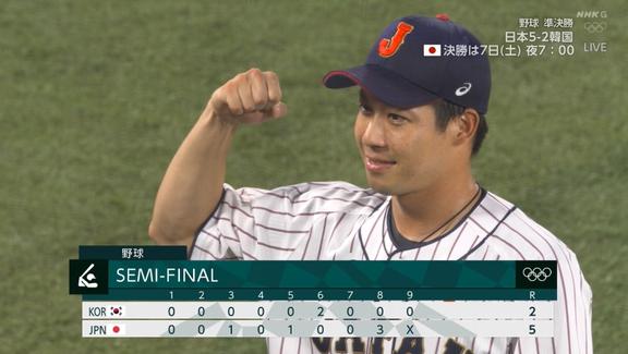 侍ジャパン、韓国に5-2で勝利! 決勝進出!日本の銀メダル以上が確定!!!【動画】