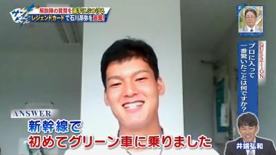 中日ドラフト1位・石川昂弥「新幹線で初めてグリーン車に乗りました」