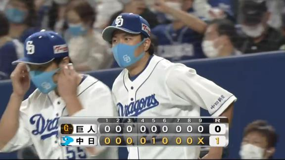 中日・大野雄大投手、岡林勇希選手を拝む