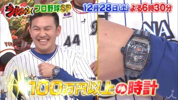 12月28日放送 ジョブチューン★プロ野球ぶっちゃけ祭り!★
