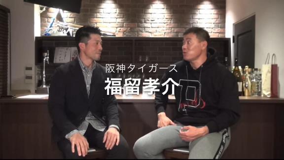 中日OB・湊川誠隆さんがYouTubeチャンネルを開設! 最初のゲストはなんと阪神・福留孝介さん!!!