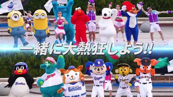 ユニバーサル・スタジオ・ジャパン、セ・リーグ6球団の勝利を祈願する