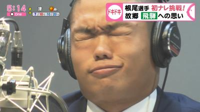 中日・根尾昂、めちゃくちゃ楽しそうに初ナレーションに挑戦する【動画】