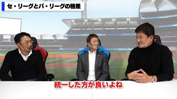 レジェンド・立浪和義さん×片岡篤史さん×宮本慎也さん、YouTubeでコラボする【動画】