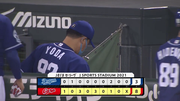 中日・高橋周平、自打球の影響による欠場だった… 与田監督「腫れが引かない状態」