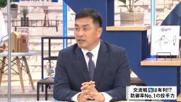 レジェンド・山本昌さん「僕がやっぱり警戒したいのは楽天なんですよ」