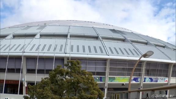 旧ナゴヤドーム、『バンテリンドーム ナゴヤ』に生まれ変わる【動画】