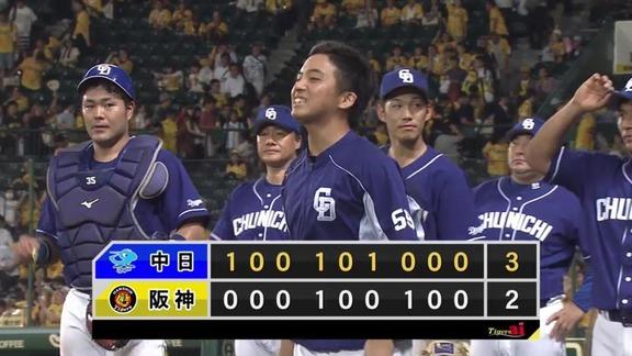 中日、3-2で勝利!!! 山本拓実投手がプロ初勝利!!!