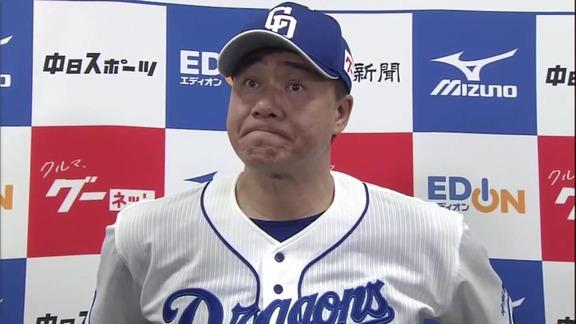 9月18日(水) 巨人戦 中日・与田監督のコメント 「リリーフは今シーズンよく頑張ってくれている」