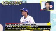 赤星憲広さん「今だからこそ高松のような足の速い選手でかき回して…ぜひスタメンで見たいですよね」