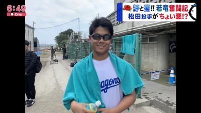 中日育成ドラフト1位・松田亘哲投手がイメチェン ちょい悪に!?