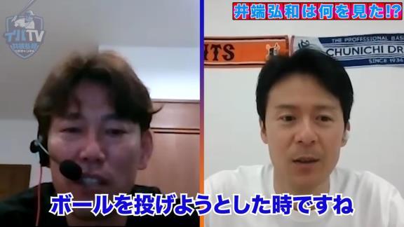 井端弘和さんはWBCのスタンドで何を見たのか…? ついに明かされる「ネット越しの最前列に…」【動画】