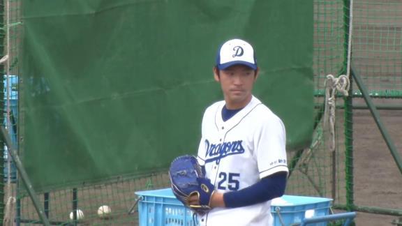 中日・佐藤優、右肘手術後初の打撃投手で回復順調58球!「ストレスなく投げられた」【動画】