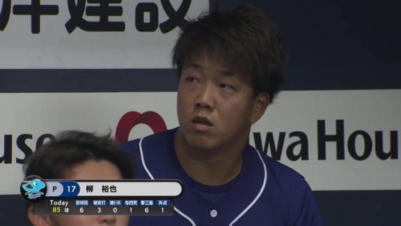 中日・柳裕也、6回1失点6奪三振の快投! 新球の呼び名も決定!