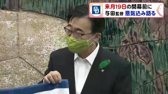 大村愛知県知事「ホントはドラゴンズのマスクがあると売れると思いますけど(笑)」【動画】