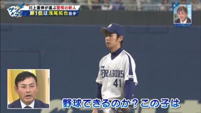 入団当初の中日・浅尾拓也投手を見た川上憲伸さん「眉毛はないし、何かユニフォームも強引に着させたなって感じ。野球できるのか?この子は」