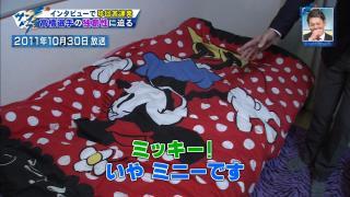 中日・高橋周平、ミニーちゃんと寝るのをやめる