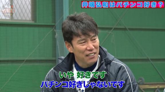 アライバ思い出トーク! 中日・荒木雅博コーチ「井端さんはキャンプで毎日夜にパチンコに行っていた。帰ってきたらクリームソーダを頼む」【動画】