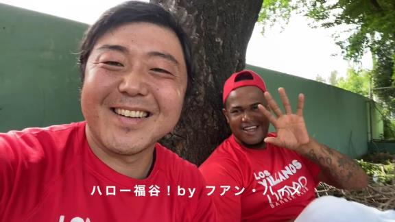 元中日のフアン・ハイメ投手、日本での生活を振り返る「ヨシ!マイフレンド!」【動画】