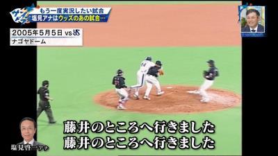 川上憲伸さん「待て待て!これからDHの試合始まるのに…」