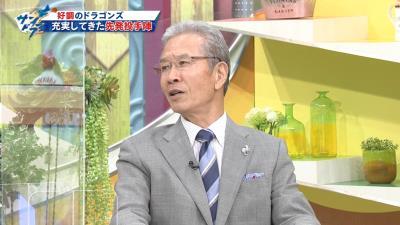 山田久志さん「先発ピッチャーが落ち着くということは監督が落ち着くのよ!」